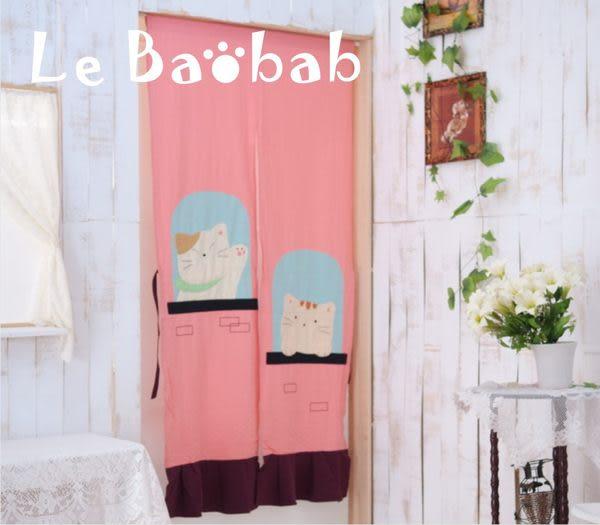 門簾~Le Baobab日系貓咪包 啵啵貓戶外風景長門簾/窗簾/拼布包包