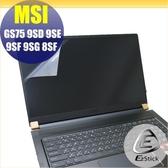 【Ezstick】MSI GS75 9SD 9SE 9SG 9SF 8SF 靜電式筆電LCD液晶螢幕貼 (可選鏡面或霧面)