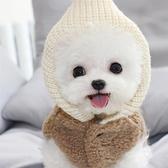 寵物衣服 春保暖寵物棉衣泰迪比熊博美雪納瑞貴賓小型犬幼犬狗狗衣服【快速出貨八折搶購】