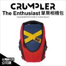 澳洲 Crumpler 小野人 The Enthusiast 彈弓手單肩 相機後背包 紅 單眼 5D3 D4 1DX 薪創數位