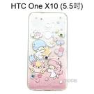 雙子星空壓氣墊鑽殼 [繽紛水果] HTC One X10 (5.5吋)【三麗鷗正版】