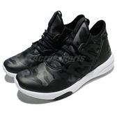 Reebok 休閒鞋 Hayasu LTD 黑 白 圖騰 跳舞鞋 運動鞋 黑白 女鞋【PUMP306】 BS8273
