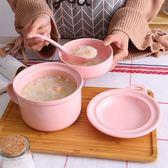 馬卡龍色陶瓷泡面碗帶蓋日式北歐泡面杯碗家用大號學生飯盒宿舍碗   酷男精品館