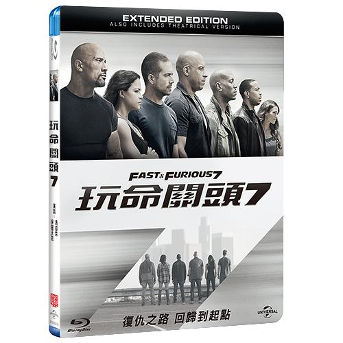 玩命關頭7 BD Fast & Furious 7