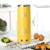 蛋捲機 110V【現貨】蛋腸機 包腸機 家用全自動包腸機 雞蛋包腸機 蛋捲機 煎蛋器