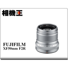 ★相機王★Fujifilm XF 50mm F2 R WR 銀色 平行輸入
