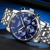 男士手錶 新款手錶男士防水夜光精鋼帶機械錶男錶運動時尚潮石英錶