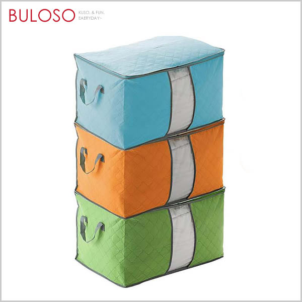 《不囉唆》4色90L-居家多用途環保竹炭收納箱 置物/整理/竹炭/環保/收納(不挑色/款) 【A265416】