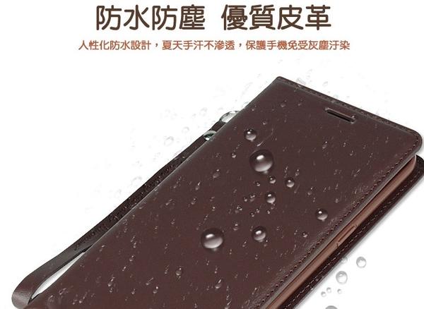 【真皮吸合皮套】Huawei Mate 9 Pro 5.5吋 LON-L29 隱藏磁扣 側掀 翻頁支架 斜立 手機殼