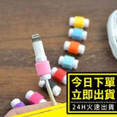 [24hr-台灣現貨] (單個/單組) i 線保護套 無掛勾 傳輸線 iPhone micro USB 充電線 耳機線-隨機出貨