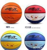 橡膠籃球幼兒園兒童小學生訓練3-4-5-6-7號室內外水泥地籃球    東川崎町