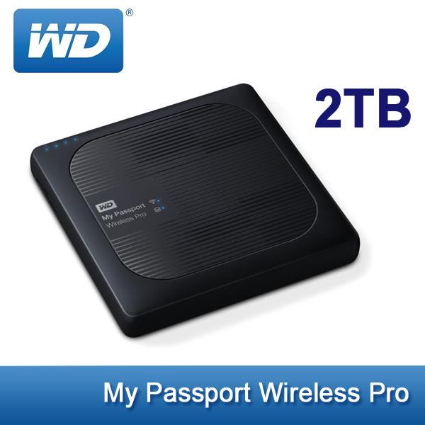 【免運費】WD My Passport Wireless Pro 2TB Wi-Fi 無線行動硬碟 / 2T 內建USB3.0埠、讀卡機、電池