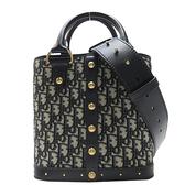 Dior 迪奧 藍色緹花布復古金釦手提斜背包 DiorAvenue Bag【二手名牌BRAND OFF】
