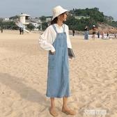 秋季韓版百搭復古牛仔背帶裙學生女秋潮寬鬆高腰過膝中長款連身裙『艾麗花園』