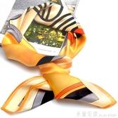 絲巾 2020年新款真絲圍巾小方巾女士媽媽圍巾歐美拼色時尚裝飾絲巾