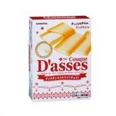 【美佐子MISAKO】日韓食材系列-Sanritsu Couque D'asses 白巧克力風味薄燒餅 90g