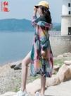 迷彩防曬衣女中長款夏2021新款防紫外線透氣防曬衫過膝洋氣防曬服 快意購物網
