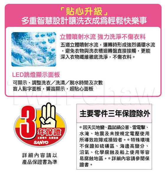 SANLUX台灣三洋 媽媽樂11kg單槽洗衣機 SW-11UF3