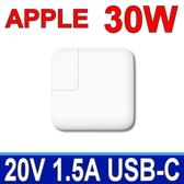 全新品 蘋果 APPLE 變壓器 A1882 30W 原廠規格 TYPE-C USB-C 電源線 充電器 充電線 iPad Air iPad mini iPad Pro