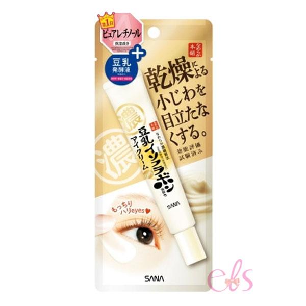 SANA 莎娜 豆乳美肌緊緻潤澤眼霜 20g ☆艾莉莎ELS☆