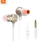 【台中平價鋪】 全新 JBL T280A 金色 耳道式耳機 時尚外型 手機單鍵麥克風  耳機首選