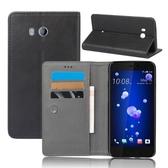 手機殼 適用HTC U11手機殼翻蓋式u11plus防摔保護套商務插卡手機皮套復古