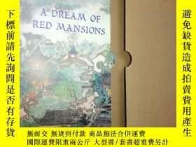 二手書博民逛書店A罕見DREAM OF RED MANSIONS 1 紅樓夢 (