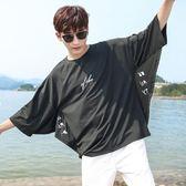 七分袖短袖T恤男士寬鬆薄款夏季常規韓版港風潮流學生蝙蝠衫七分袖衣服【快速出貨】