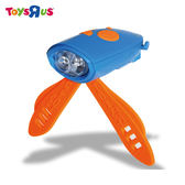 玩具反斗城 Mini Hornit最瘋狂的喇叭燈(藍橘色)