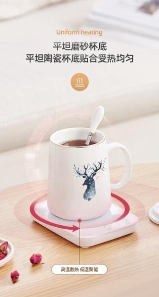 恆溫墊暖暖杯55℃度恒溫加熱器恒溫加熱杯子溫度可調熱牛奶神器保恆溫墊