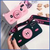蘋果 iPhoneX iPhone8 Plus iPhone7 Plus 豬仔相機殼 手機殼 支架 掛繩 軟殼 矽膠 全包邊 保護殼