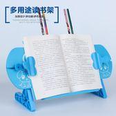 新款多功能看書架閱讀架兒童讀書架書夾器臨帖架帶筆筒學生防 英雄聯盟