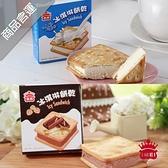 【義美】冰淇淋餅乾任選72盒(75g/盒 二口味可選 )