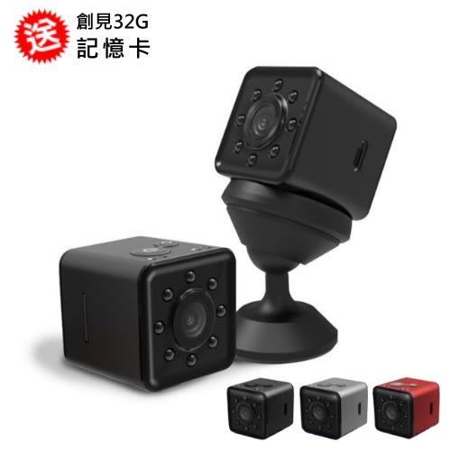 無線防水運動攝影機 送32G WIFI 超廣角運動相機 行車紀錄器 錄影機 極限運動攝影機 監視器