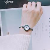 超火的手錶別樣簡約復古小錶盤手鐲錶文藝百搭女學生韓版伊芙莎