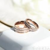 戒指 冷淡風閃鉆網紅鈦鋼食指環戒指女簡約氣質日韓chic潮人個性學生8月驚喜價