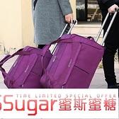 旅行包拉桿包手提行李包男大容量折疊防水旅游包韓版