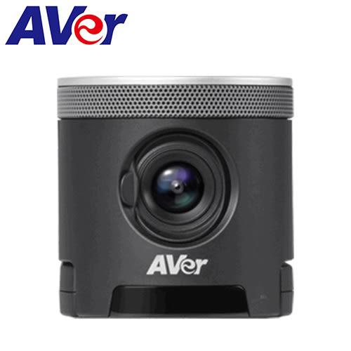 AVer 圓展科技 Cam340 小型會議室網路攝影機