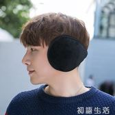隔音睡眠睡覺耳罩學生側睡專業舒適保暖用工作噪音防宿舍耳罩  初語生活