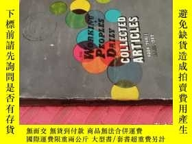 二手書博民逛書店【英文原版】Collected罕見Articals Book3Y25633 The Working Peopl