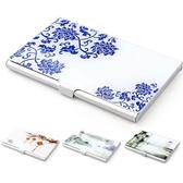 名片盒 中國風古典圖案女士創意名片盒男士金屬大容量時尚名片夾可定制-凡屋