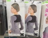 日本男女士成年駝背矯正器青少年學生背部矯正帶隱形駝背矯正帶薄 BASIC HOME