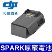 全新品 公司貨 大疆 DJI Spark 智慧飛行 原廠電池
