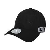 PUMA 棒球帽(帽子 防曬 遮陽 鴨舌帽 老帽≡體院≡ 02285401