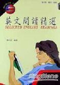 英文閱讀精選(書 CD)