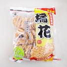台灣零食旺旺_瑞花分享包(米果)250g...
