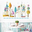 壁貼【橘果設計】遊樂園 DIY組合壁貼 ...