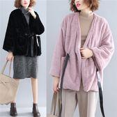 時尚小香風毛呢外套 秋冬新款毛茸茸大尺碼顯瘦保暖加絨系帶收腰大衣 週年慶降價