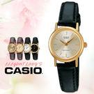 韓國復古高人氣CASIO小腕錶
