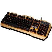 鉑科機械手感金屬背光游戲有線鍵盤台式電腦筆記本USB懸浮發光LOL igo全館免運